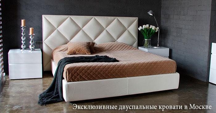 Не экономьте на кровати!
