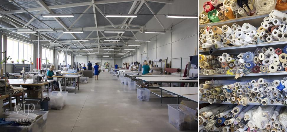 Швейный цех фабрики Фурман