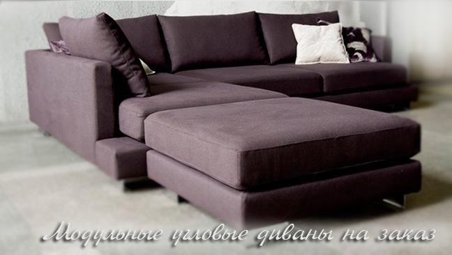 Как передвинуть мебель одному по линолеуму