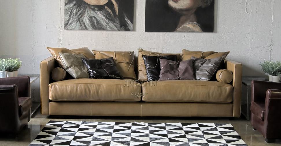 Кофейный диван
